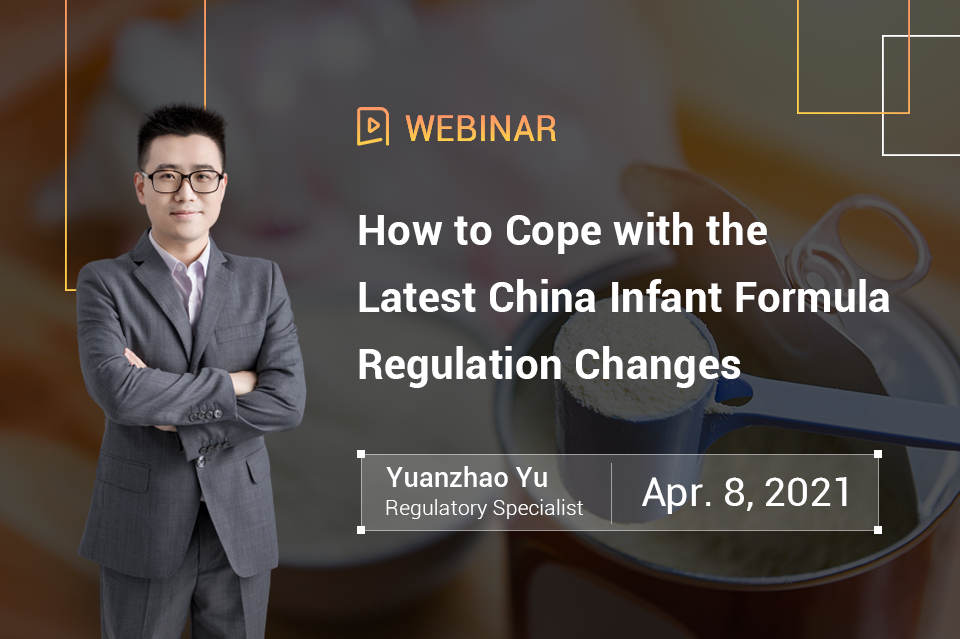 How to Cope with the Latest China Infant Formula Regulation Changes?