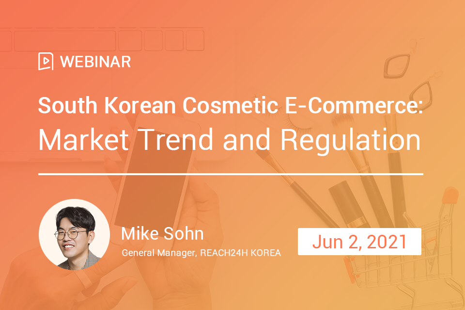 South Korean Cosmetic E-Commerce: Market Trend and Regulation