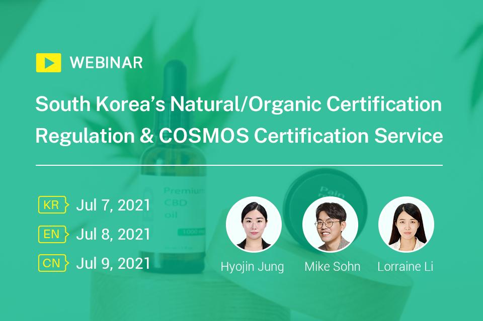 South Korea's Natural/Organic Certification Regulation & COSMOS Certification Service