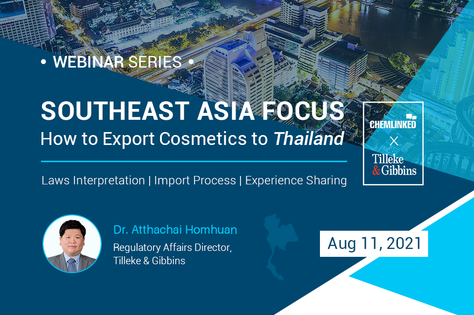Southeast Asia Focus: How to Export Cosmetics to Thailand