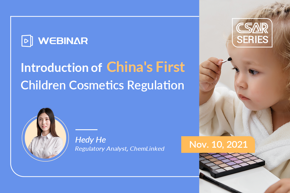 CSAR Series: Introduction of China's First Children Cosmetics Regulation