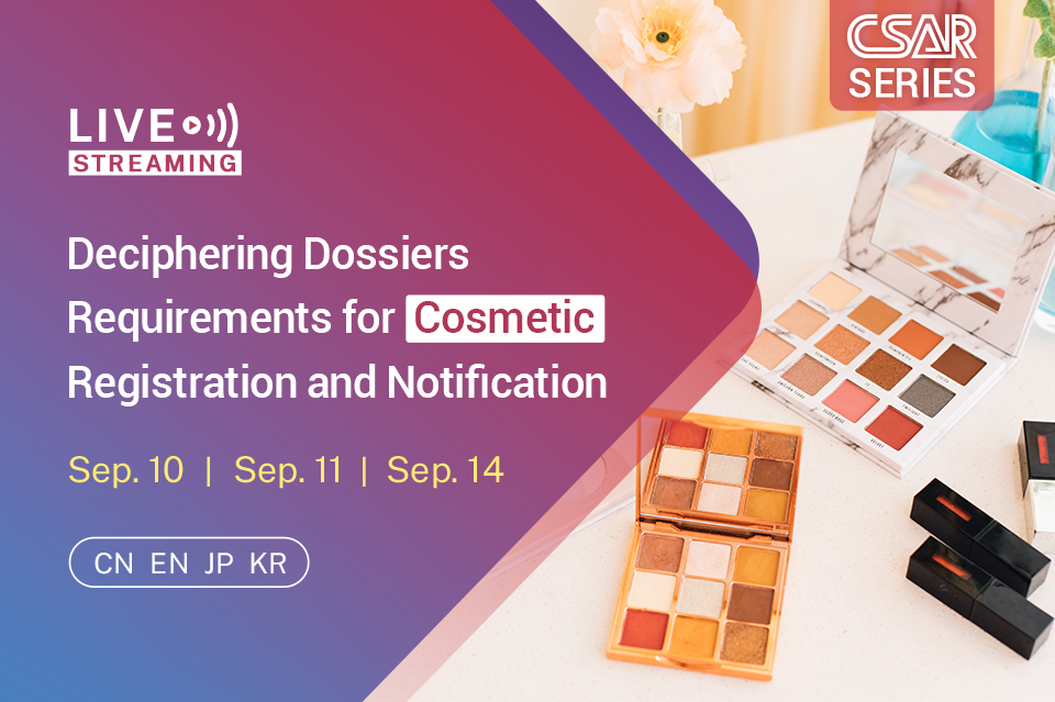 CSAR Series: Deciphering Dossiers Requirements for Cosmetic Registration and Notification