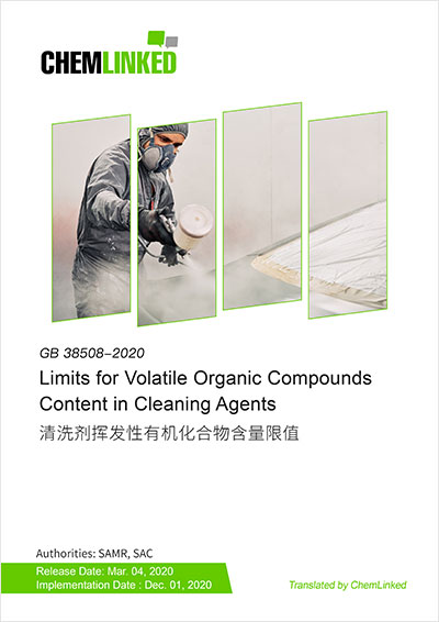 GB 38508-2020 Limits for Volatile Organic Compounds Content in Cleaning Agents