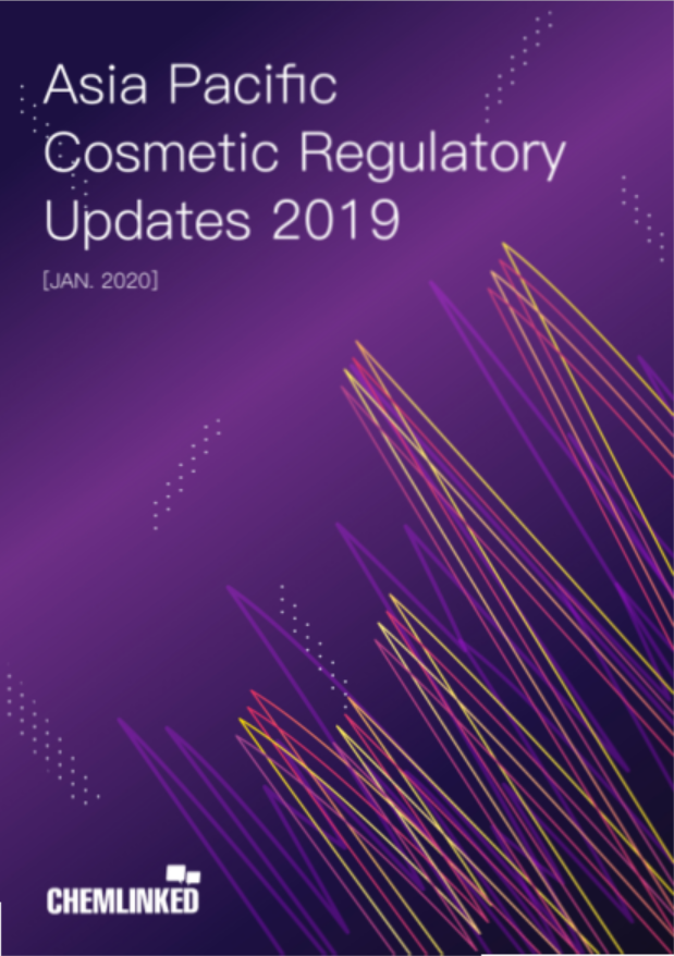 2019 Asia Pacific Cosmetic Regulatory Updates [Package]
