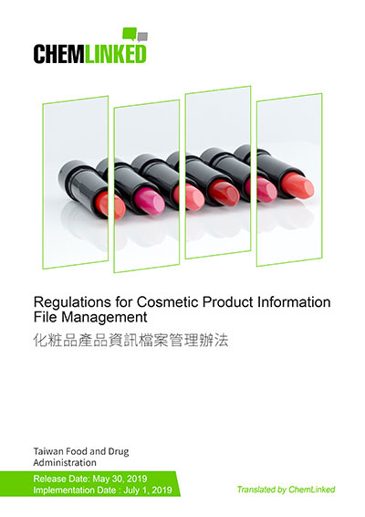 Regulations for Cosmetic Product Information File Management