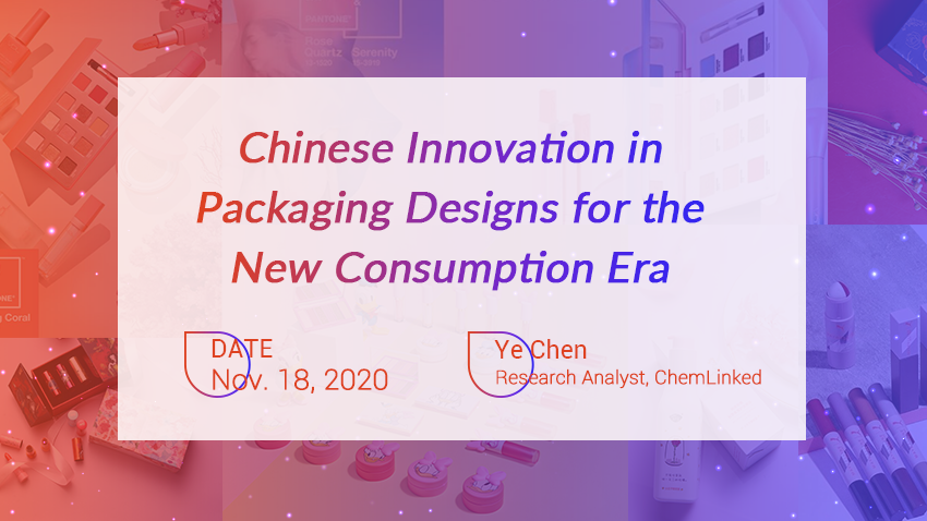 Chinese Innovation in Packaging Designs for the New Consumption Era