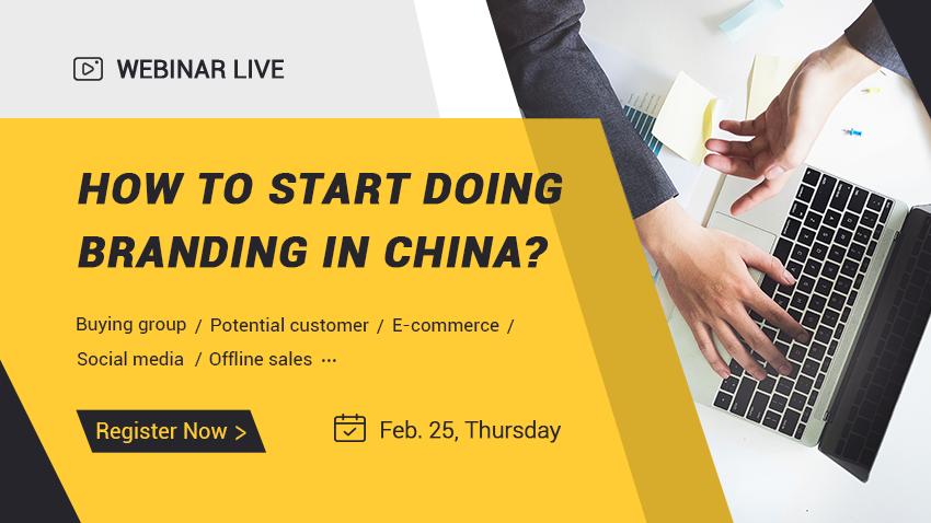 How to start doing branding in China?