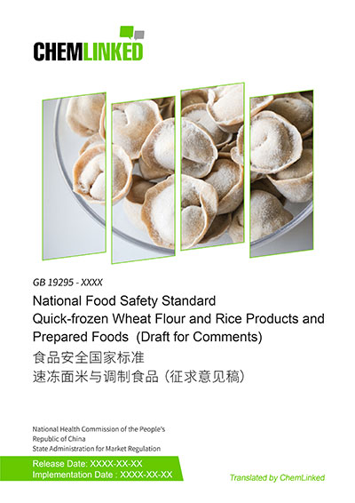 GB 19295 - XXXX National Food Safety Standard Quick-frozen Wheat Flour and Rice Products and Prepared Foods (Draft for Comments)