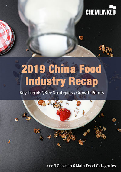 2019 China Food Industry Recap: Key Trend, Key Strategies & Growth Points