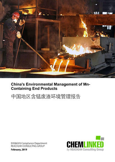 China's Environmental Management of Mn-Containing End Products