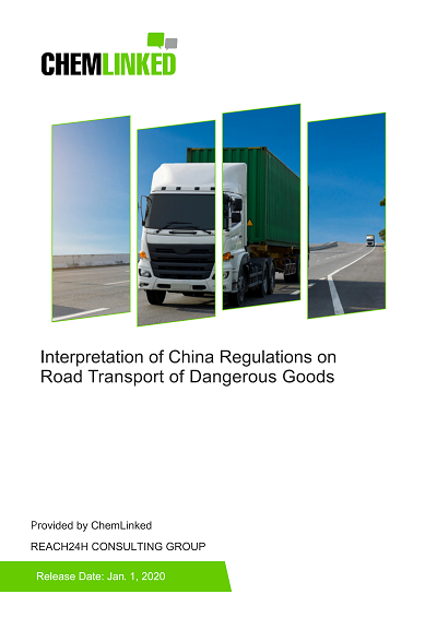 Interpretation of China Regulations on Road Transport of Dangerous Goods