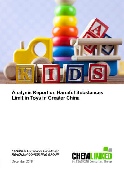 Analysis Report on Harmful Substances Limit in Toys in Greater China