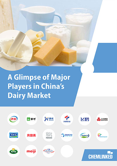 A Glimpse of Major Players in China's Dairy Market