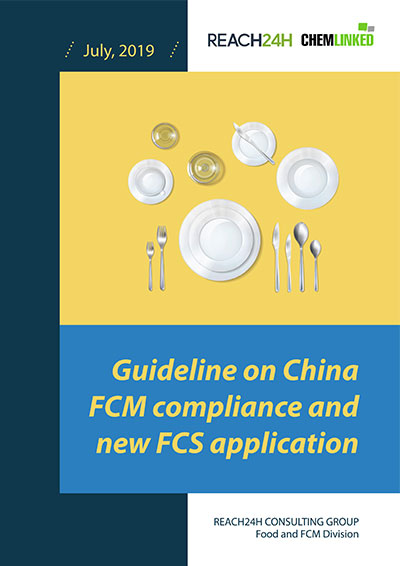 Guideline on China FCM Compliance and New FCS Application