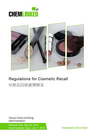 Regulations for Cosmetics Recall
