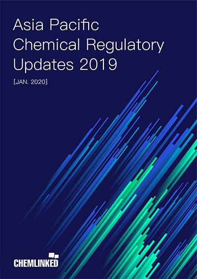 Asia Pacific Chemical Regulatory Updates 2019
