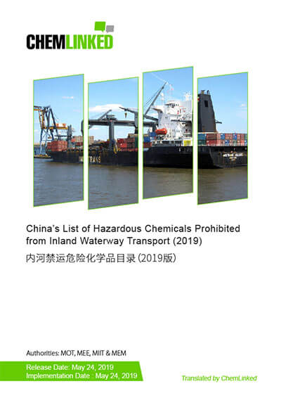 China's List of Hazardous Chemicals Prohibited from Inland Waterway Transport (2019)