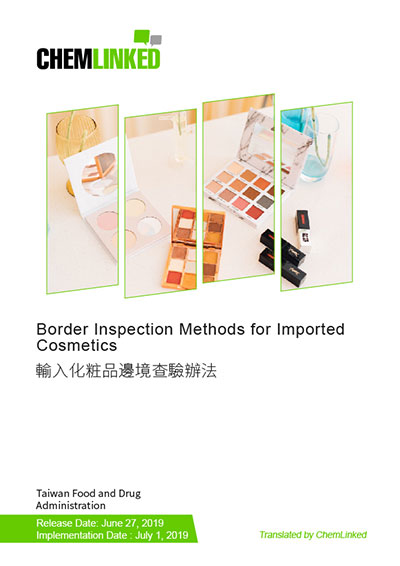 Regulations for the Inspection and Examination of Imported Cosmetics