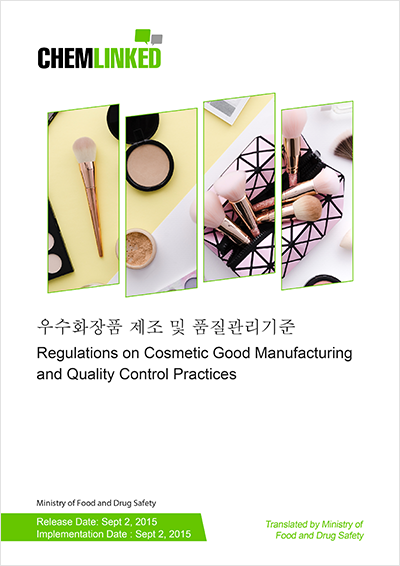 Regulations on Cosmetic Good Manufacturing and Quality Control Practices