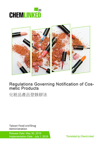 Regulations Governing Notification of Cosmetic Products