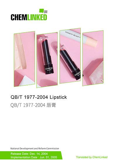 QB/T 1977-2004 Lipstick