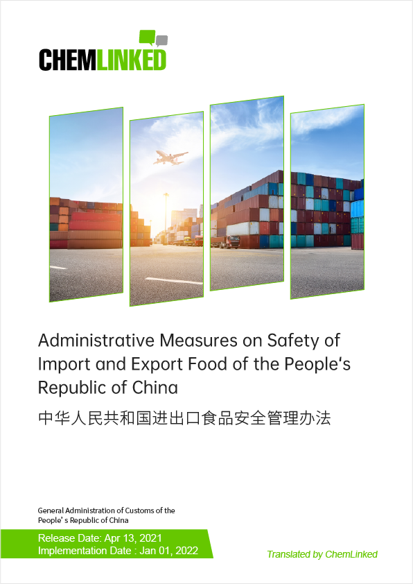 Administrative Measures on Safety of Import and Export Food of the People's Republic of China