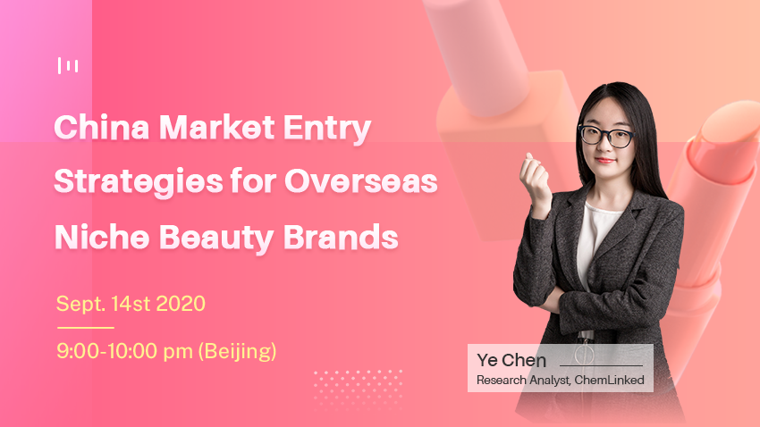 China Market Entry Strategies for Overseas Niche Beauty Brands