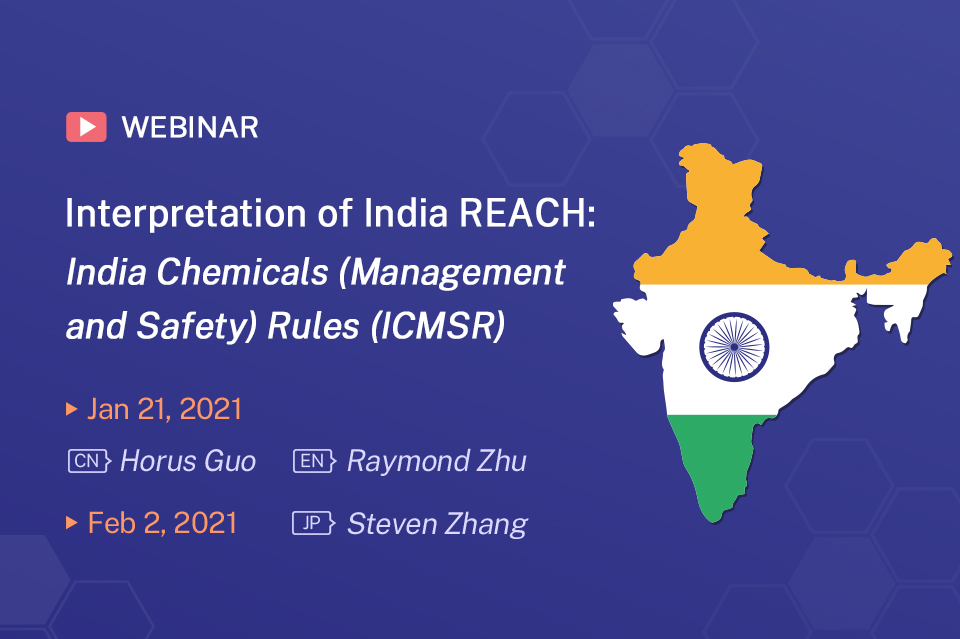 Interpretation of India REACH: Chemicals (Management and Safety) Rules