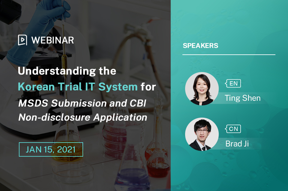 Understanding the Korean Trial IT System for MSDS Submission and CBI Non-disclosure Application