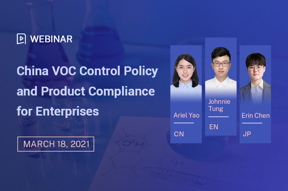 China VOC Control Policy and Product Compliance for Enterprises