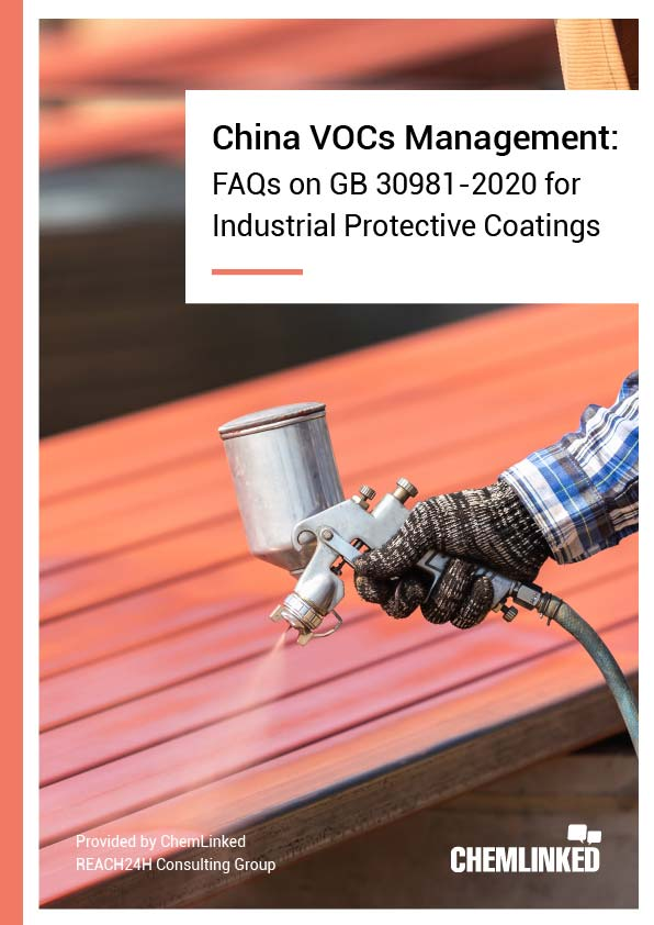 China VOCs Management: FAQs on GB 30981-2020 for Industrial Protective Coatings
