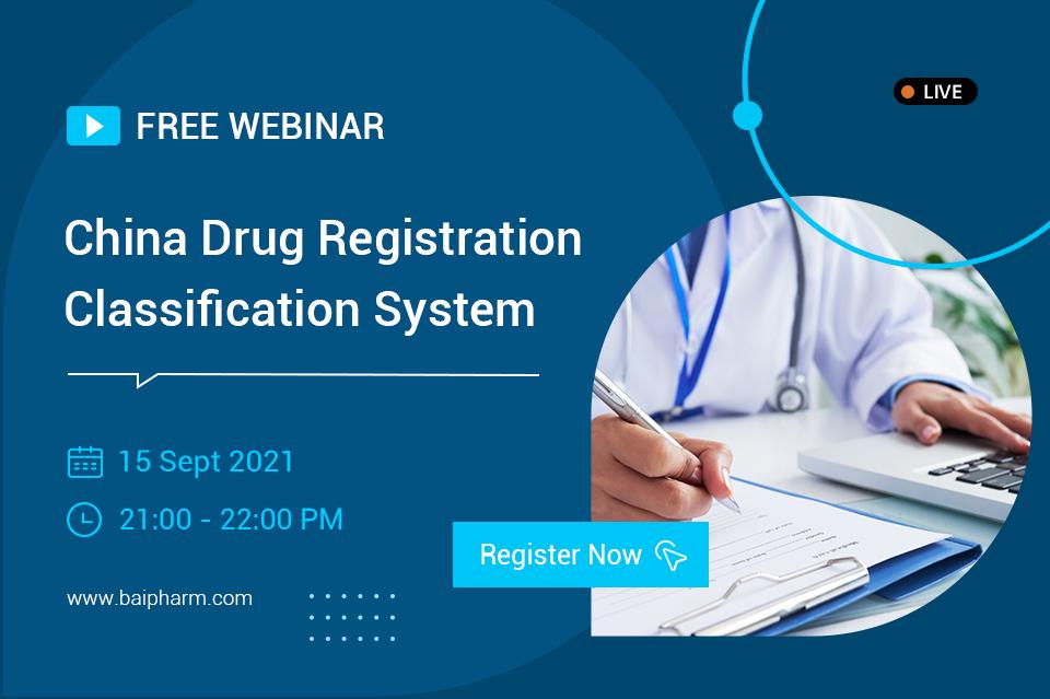 China Drug Registration Classification System