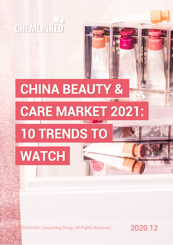 China Beauty & Care Market 2021: 10 Trends to Watch