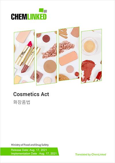 South Korea Cosmetics Act (Act No.18448)