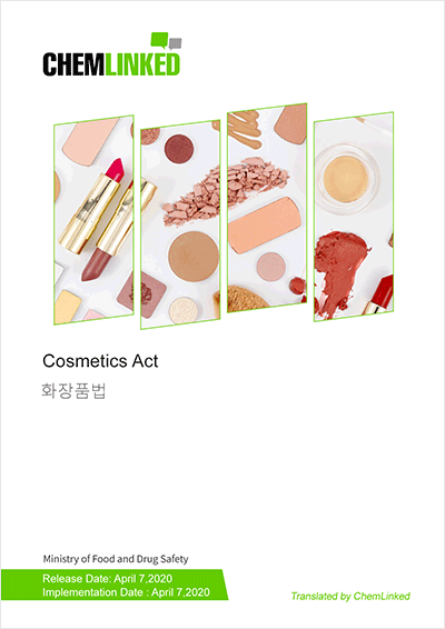 South Korea Cosmetics Act (No.17250)