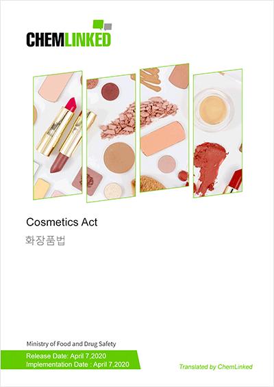 South Korea Cosmetics Act (No.17250)
