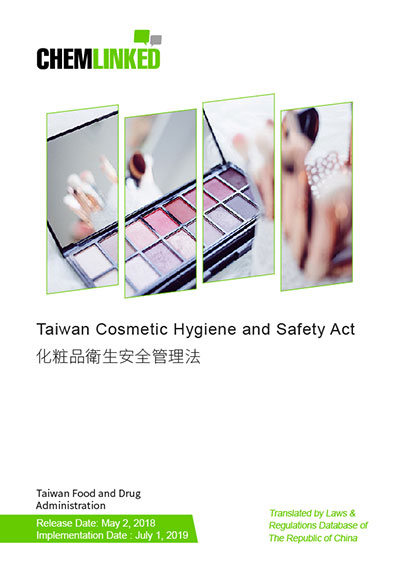 Taiwan Cosmetic Hygiene and Safety Act