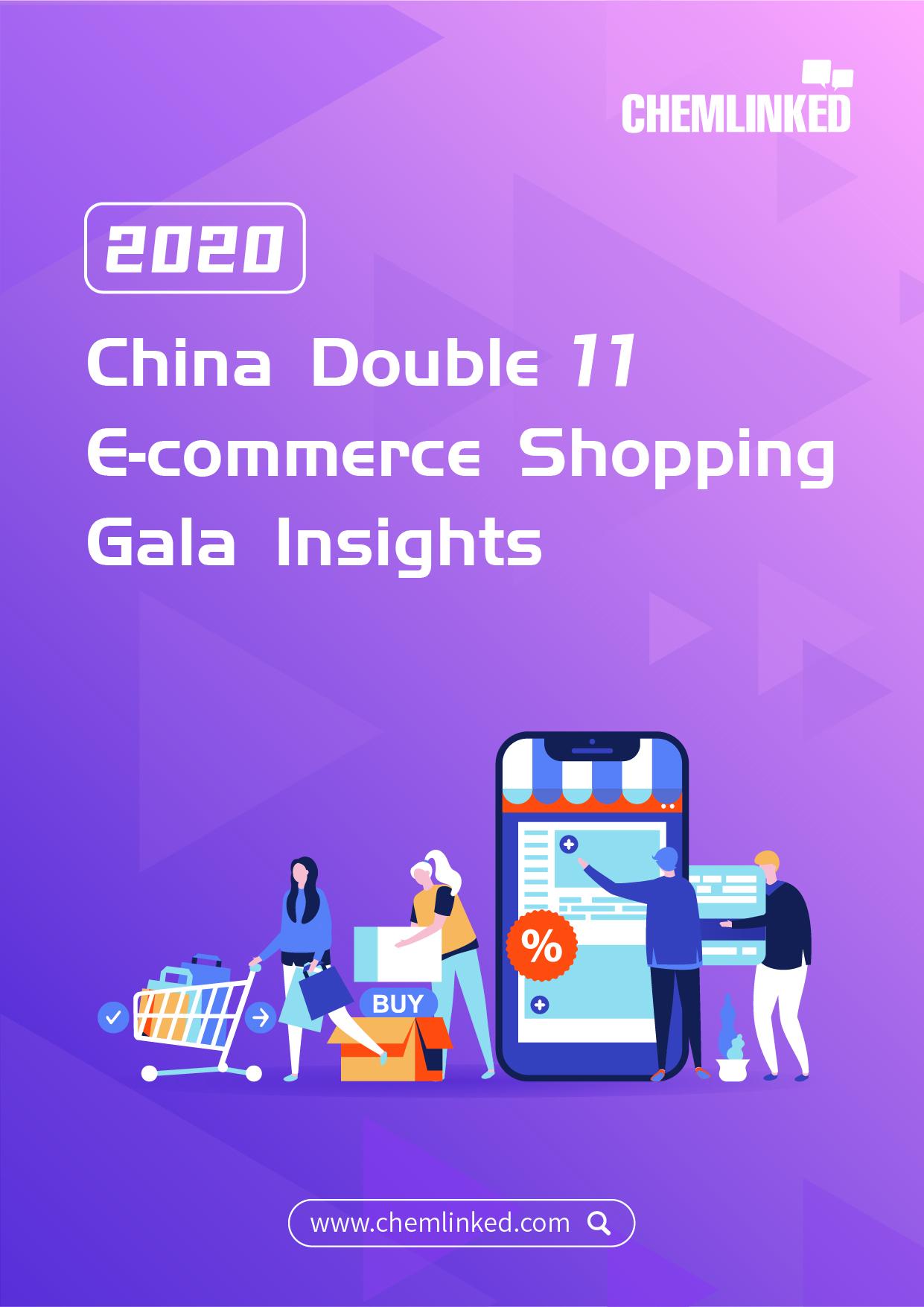 2020 China Double 11 E-commerce Shopping Gala Insights