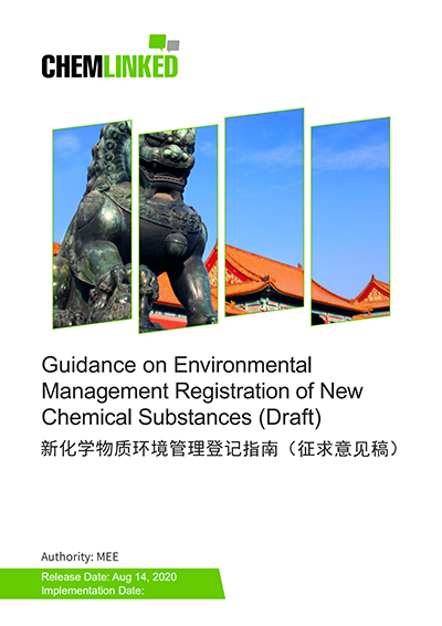Guidance on Environmental Management Registration of New Chemical Substances (Draft)