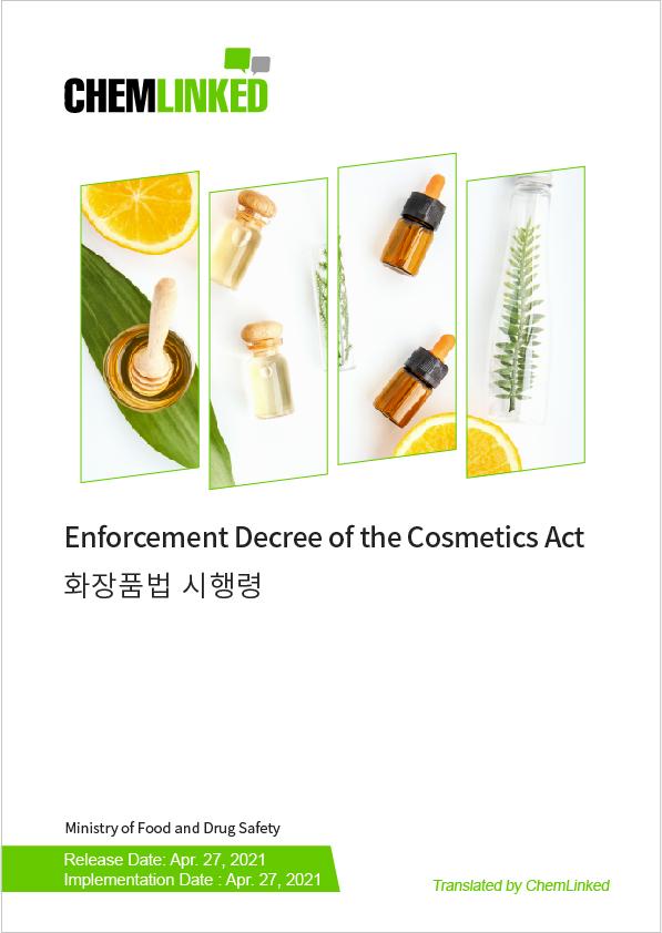 South Korea Enforcement Decree of the Cosmetics Act (No. 31655)
