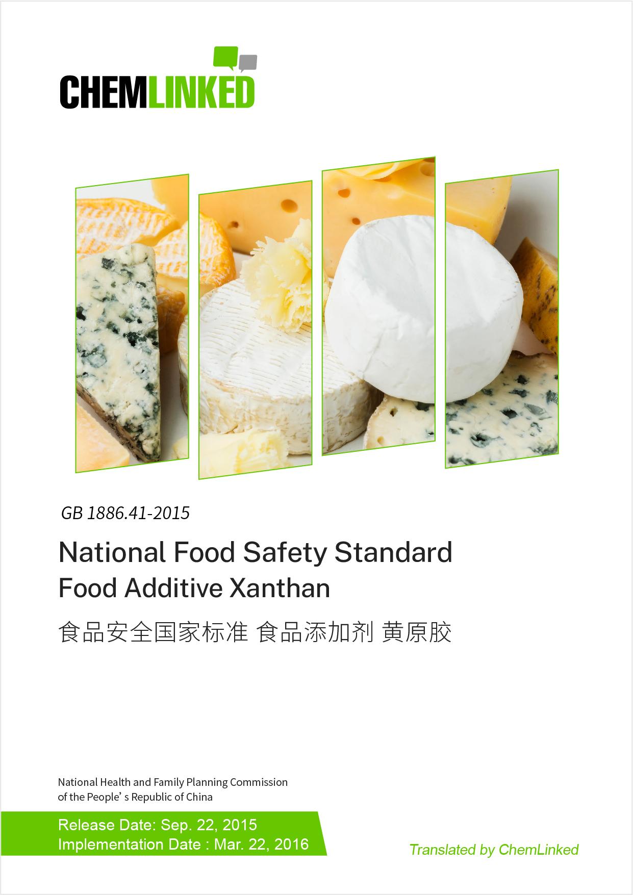 GB 1886.41-2015 National Food Safety Standard Food Additives Xanthan