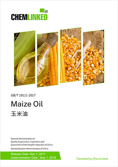 GB/T 19111-2017 Maize Oil