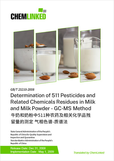 GB/T 23210-2008 Determination of 511 Pesticides and Related Chemicals Residues in Milk and Milk Powder - GC-MS Method