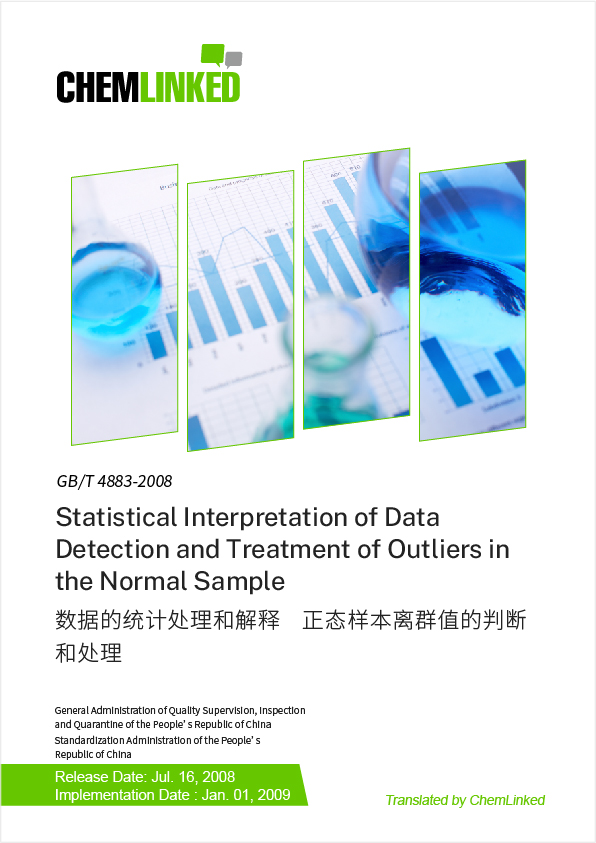 GB/T 4883-2008 Statistical Interpretation of Data Detection and Treatment of Outliers in the Normal Sample