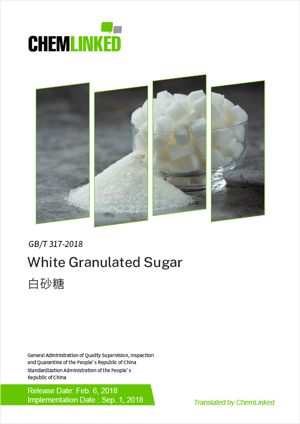 GB/T 317-2018 White Granulated Sugar