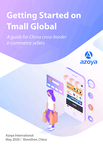 Getting Started on Tmall Global