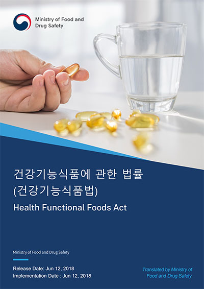 Health Functional Foods Act (Act No.15706)