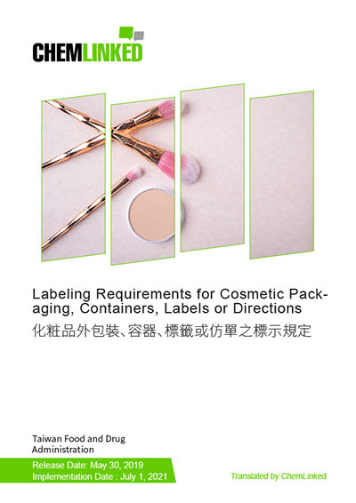Labeling Requirements for Cosmetic Packaging, Containers, Labels or Directions
