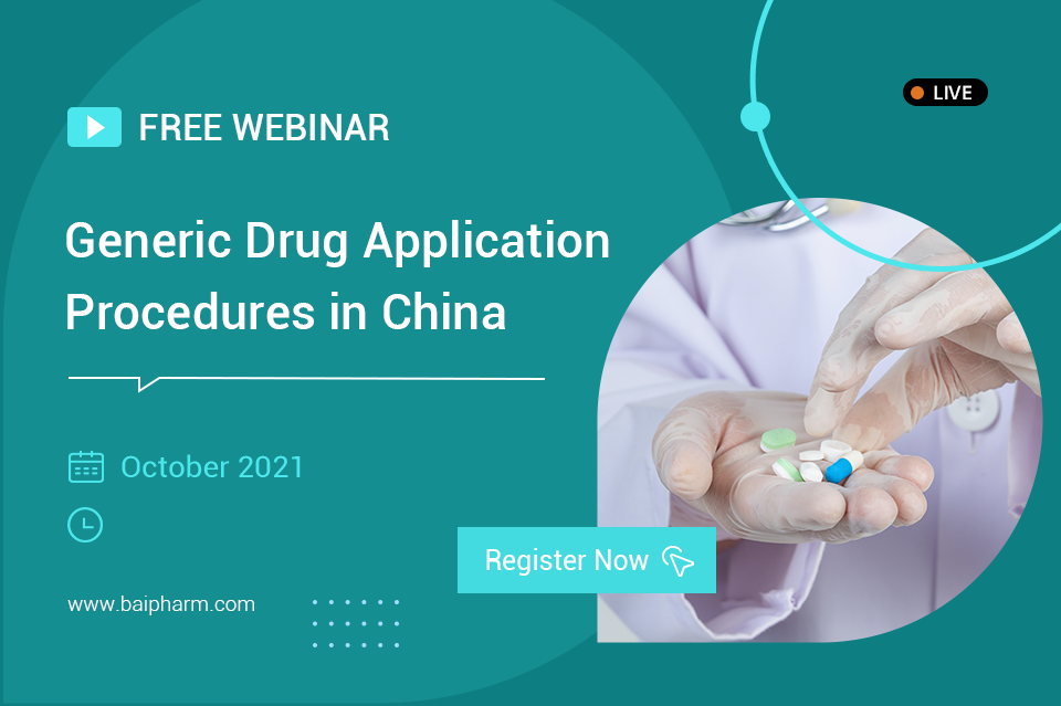 Generic Drug Application Procedures in China