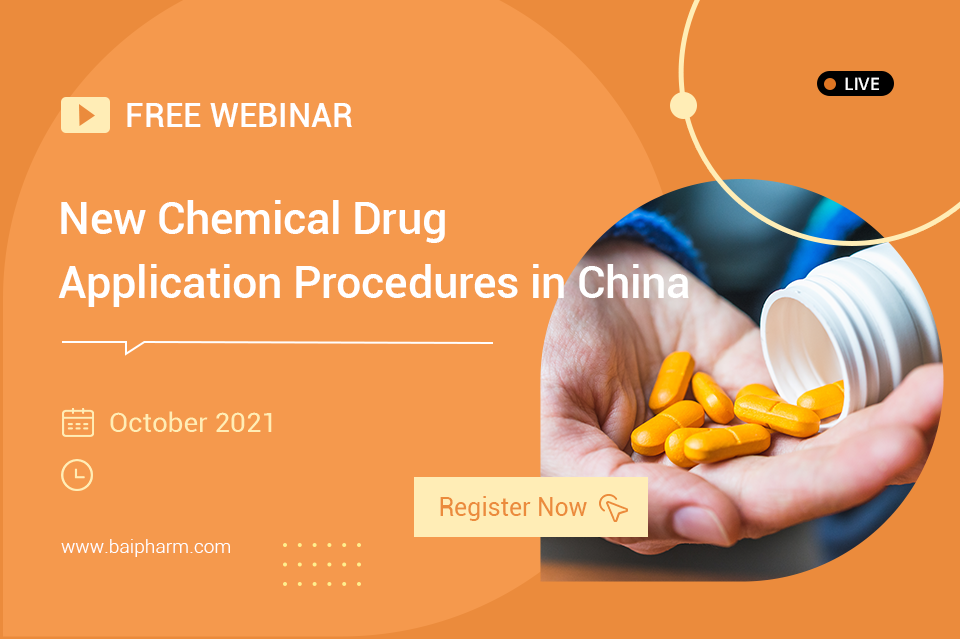 New Chemical Drug Application Procedures in China